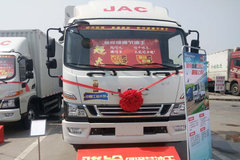 江淮 骏铃V8 绿通王 170马力 4.18米单排仓栅式轻卡(HFC5043CCYP91K1C2V-S) 卡车图片