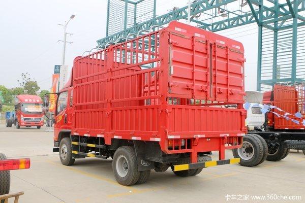 优惠0.3万汉中虎V大王版载货车促销中