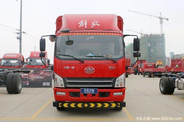 降价促销遵义虎VH载货车仅售10.18万元