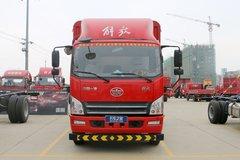 解放 虎VH 160马力 6.2米排半厢式轻卡(CA5145XXYP40K2L5E5A85)