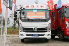 中国重汽成都商用车 瑞狮 190马力 5.2米排半厢式轻卡(CDW5161XXYA1R6)