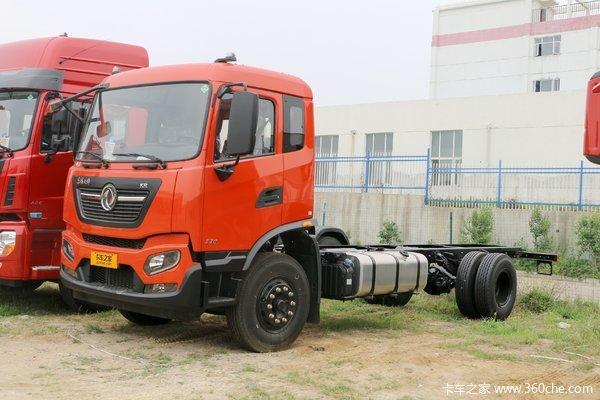 购东风天锦KR载货车 享高达1.5万优惠