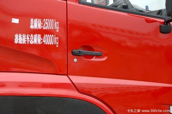 东风天龙VL牵引车限时促销中 优惠0.3万