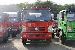 东风华神 擎天 185马力 6X2 4.8米自卸车(EQ3240GLV) 卡车图片