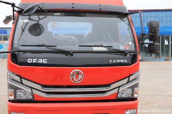 多利卡D6载货车火热促销中 让利高达0.3万