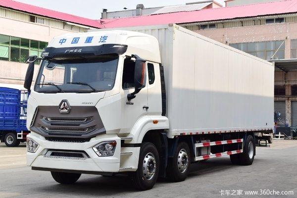 中国重汽 豪瀚N5G重卡 280马力 6X2 9.73米厢式载货车