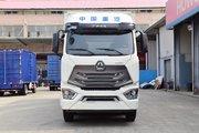 中国重汽 豪瀚N5G中卡 标载版 240马力 4X2 9.6米厢式载货车(ZZ5185XXYN7113E1)