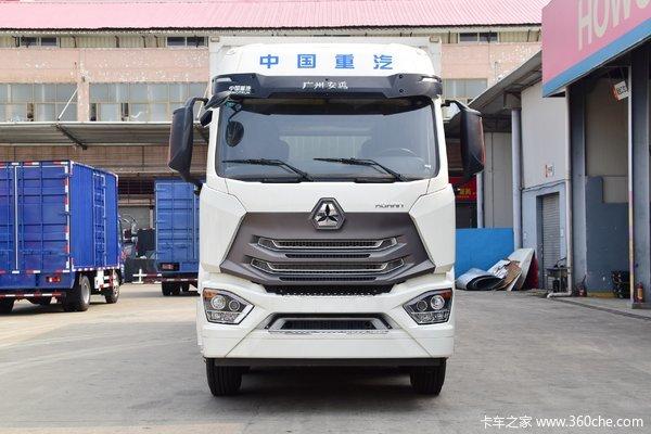 中国重汽 豪瀚N5G重卡 280马力 4X2 9.6米厢式载货车