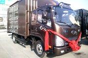 解放 虎VN 130马力 3.78米排半厢式轻卡(CA5040XXYP40K56L2E5A84)