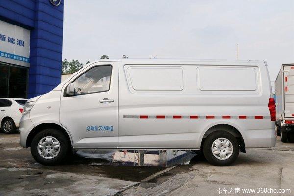 优惠0.2万广州睿行M80封闭货车促销中