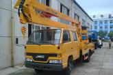 江铃 顺达 115马力 4X2 高空作业车(湖北程力-程力威牌)(CLW5050JGKZ3)