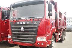 中国重汽 豪运重卡 336马力 6X4 6米自卸车(ZZ3255N3845C) 卡车图片