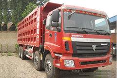 福田 欧曼ETX 9系重卡 340马力 8X4 8米自卸车(BJ3318DMPKF) 卡车图片