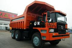 陕汽通力 440马力 6X4 宽体矿用自卸车