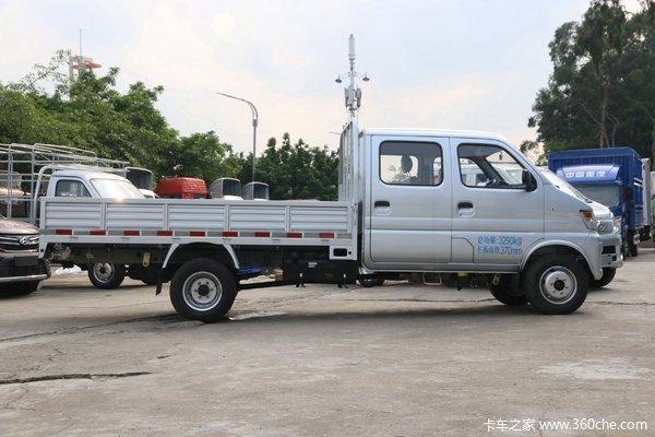 降价促销神骐T20双排载货车仅售4.88万