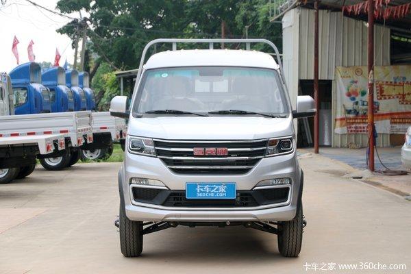 优惠0.3万合肥鑫源T30S载货车促销中