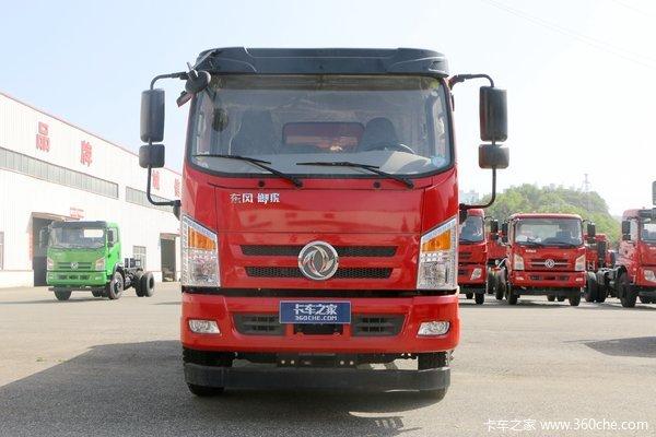 优惠0.3万上海东风御虎自卸车促销中