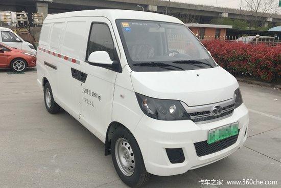 揚子江 V6 2.65T 4.43米純電動廂式物流車