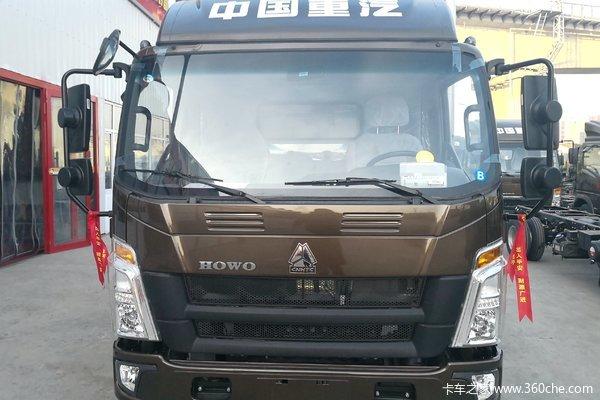 中国重汽HOWO 悍将 190马力 3.85米排半厢式轻卡(10挡)