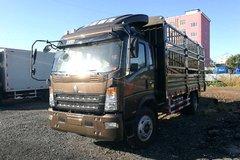 中国重汽HOWO 统帅 154马力 5.75米排半仓栅式轻卡(ZZ5167CCYG451CE1) 卡车图片