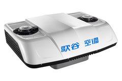 歌谷CR-9000S 直流车载空调