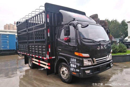 江淮 骏铃V6 143马力 4.18米单排仓栅式轻卡(HFC5043CCYP91K7C2V)