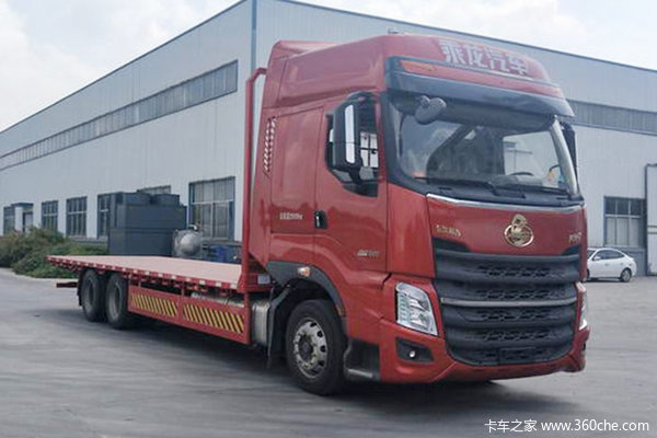 沛县迅驰中置轴平板运输车新车发布
