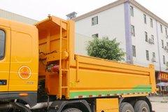 大运重卡 新N8V 350马力 8X4 5.6米自卸车(CGC3310D5DDND) 卡车图片