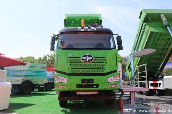 一汽解放 新J6P重卡 460马力 6X4 6.8米自卸车(国六)(CA3250P66K24LT1E6)