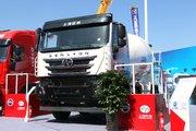 上汽红岩 杰狮C500e 350马力 8X4 7.01方混凝土搅拌车(瑞江牌)(WL5311GJBCQ30)