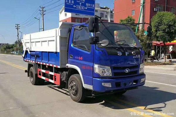 时风 风顺  130马力 4X2 自装卸式垃圾车(SSF5042ZXXJ52)