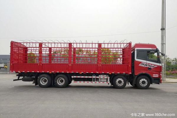 优惠0.2万三一重卡载货车促销中