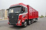 三一集团 俊领版 440马力 8X4 9.5米仓栅式载货车(国六)(HQC5310CCY5GF1B)