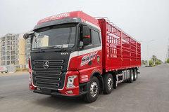 三一集团 俊领版 430马力 8X4 9.6米仓栅式载货车