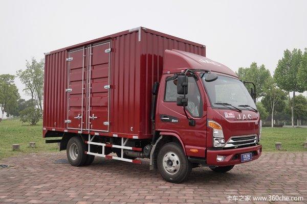 临沧江淮康铃J6国五156匹马力排半厢式蓝牌轻卡降价了