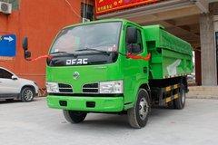 东风 福瑞卡F7 95马力 4X2 4.2米渣土自卸车(云内)(EQ3041S3GDF)