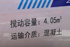 陕汽重卡 德龙F3000 375马力 6X4 4.05方混凝土搅拌车(SX5250GJBFB434)