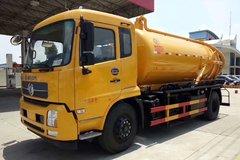 湖北程力 180马力 4X2 吸污车(东风天锦底盘)(CLW5161GXWD5)