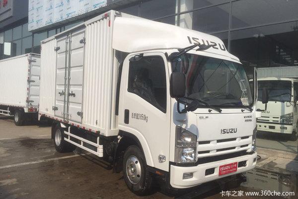 五十铃KV100载货车火热促销中 让利高达0.2万