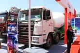 华菱重卡 345马力 8X4 7立方混凝土搅拌车(AH5310GJB1L5)
