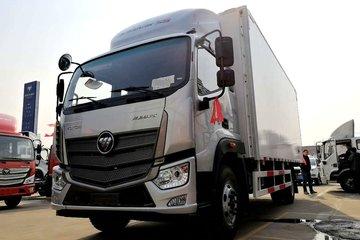 福田 欧马可S5系 170马力 4X2 6.8米厢式载货车(BJ5186XXY-A1)