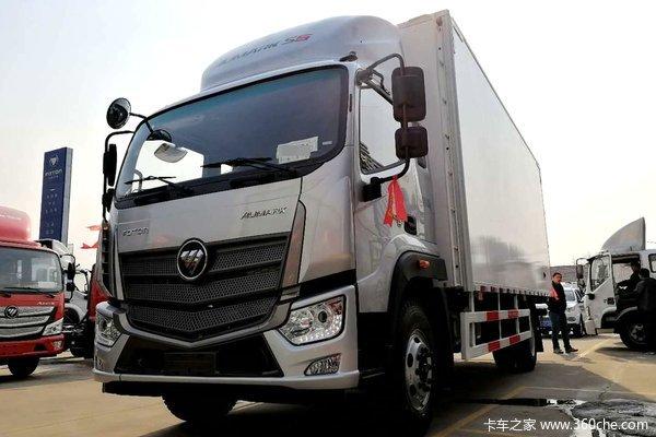 优惠1.68万 欧马可S5载货车火热促销中