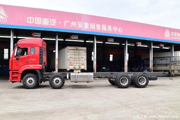 降价促销大同豪瀚N5G载货车仅售17.50万