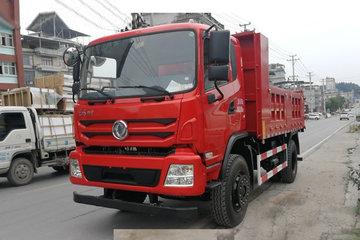 东风特商 160马力 4X2 4.5米自卸车(EQ3160GFV1)
