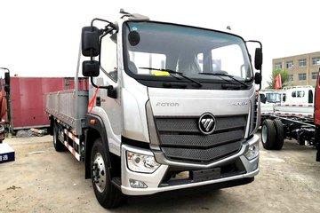 福田 欧马可S5系 185马力 6.8米栏板载货车(8挡)(BJ1186VKPFK-A1)