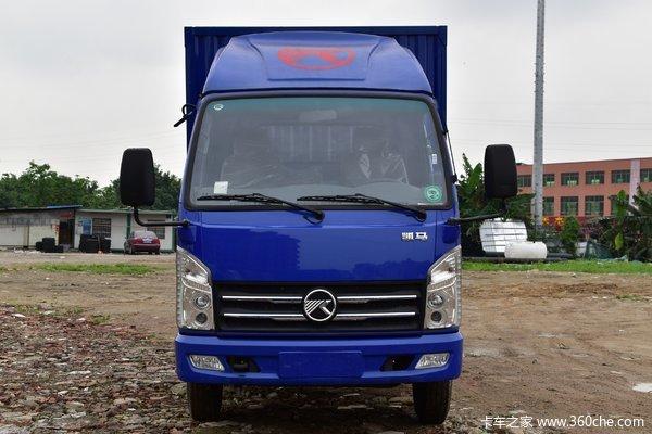 降价促销K1金运卡载货车仅售6.90万