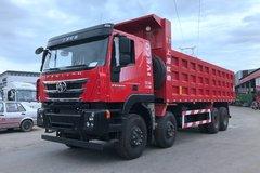 上汽红岩 杰狮C500 430马力 8X4 8米自卸车(CQ3316HTVG426L) 卡车图片