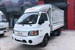 江淮 恺达X5 舒适版 68马力 3.1米单排仓栅式微卡(HFC5042CCYPV7K1B3V) 卡车图片