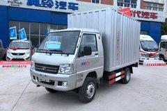 福田时代 驭菱VQ1 1.5L 114马力 汽油 3.05米单排厢式微卡(后双胎)(BJ5030XXY-D5)