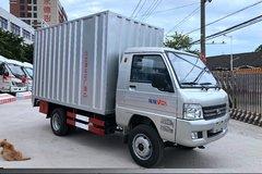 福田时代 驭菱VQ1 1.5L 114马力 汽油 3.05米单排厢式微卡(后双胎)(BJ5030XXY-D5) 卡车图片